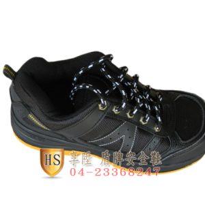 盾牌工作安全鞋 防敲 防刺鋼板 透氣 354