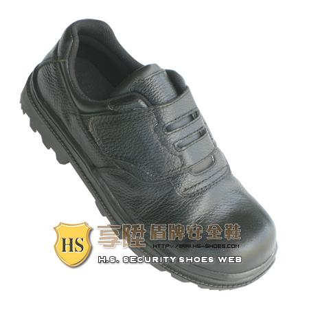 HS盾牌 休閒型安全鞋(305)