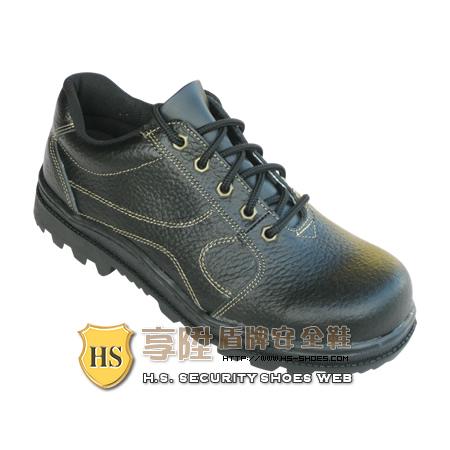 HS盾牌 休閒型安全鞋(331)