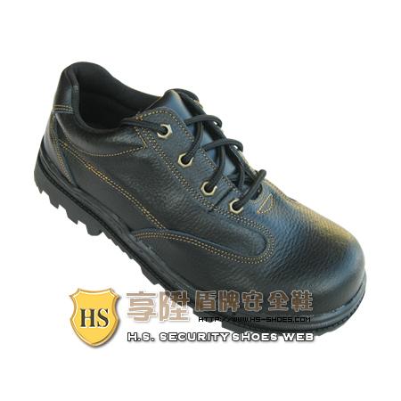 HS盾牌 休閒型安全鞋(338)