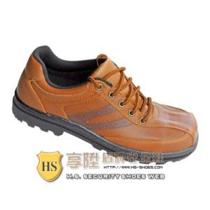 HS盾牌 休閒型安全鞋(346)