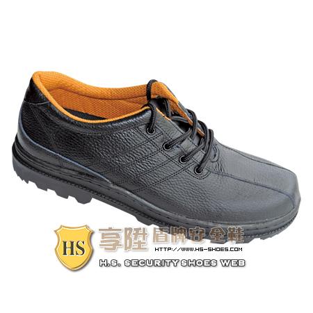 HS盾牌 休閒型安全鞋(348)br