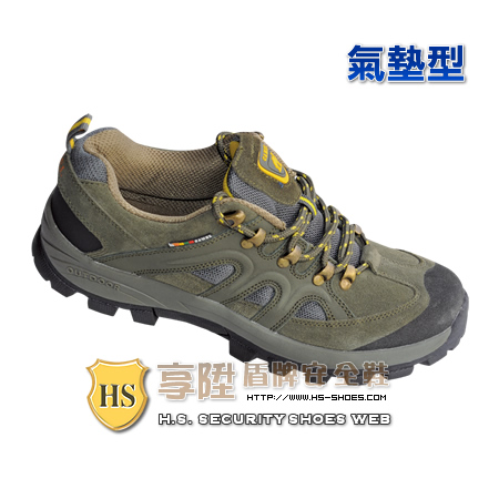 HS盾牌 氣墊型安全鞋(355)