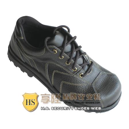 HS盾牌 登山型安全鞋(330)