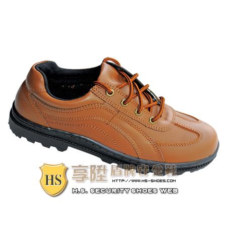 HS盾牌 登山型安全鞋(342)BR