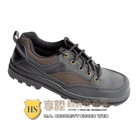 HS盾牌 登山型安全鞋343(BL)