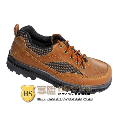 HS盾牌 登山型安全鞋343(BR)