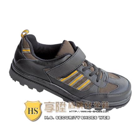 HS盾牌 登山型安全鞋(351)