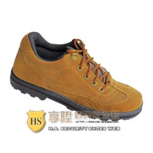 HS盾牌 登山型安全鞋(904)