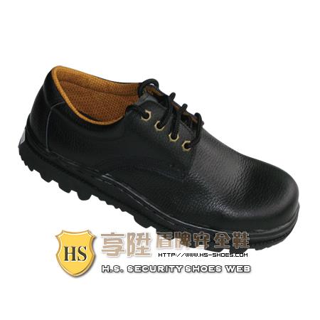 HS盾牌 經濟型安全鞋(301)