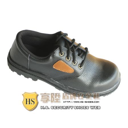 HS盾牌 經濟型安全鞋(302)
