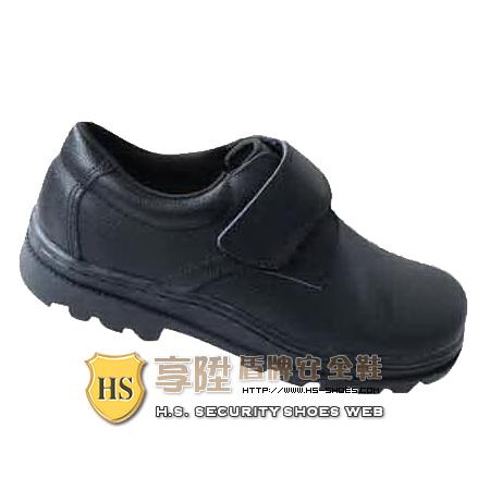 HS盾牌 經濟型安全鞋(304)