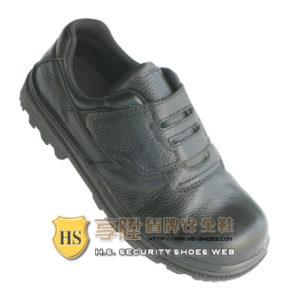 HS盾牌 經濟型安全鞋(305)