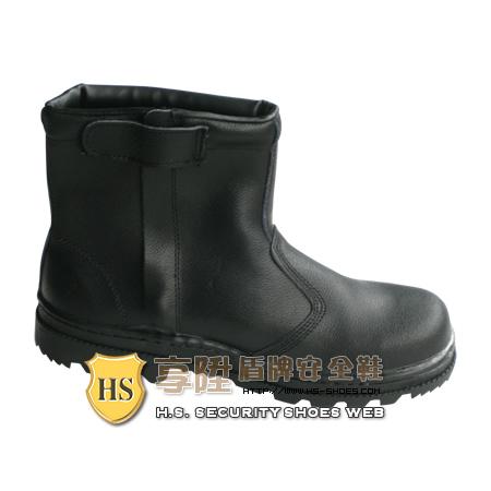 HS盾牌 經濟型安全鞋(601)