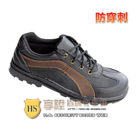 HS盾牌 防穿刺安全鞋pun-342(BL)