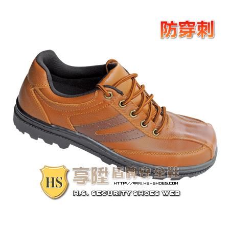 HS盾牌 防穿刺安全鞋pun-346(BR)