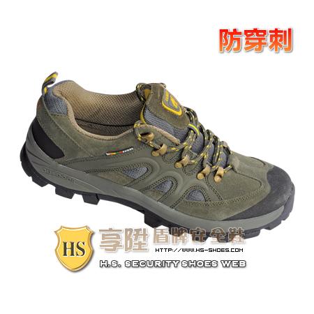 HS盾牌 防穿刺安全鞋pun-355