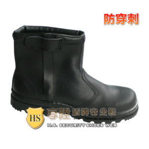 HS盾牌 防穿刺安全鞋pun-601