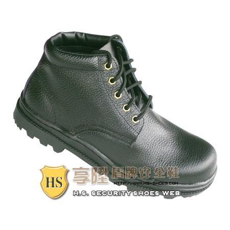 HS盾牌 高統型安全鞋(501)