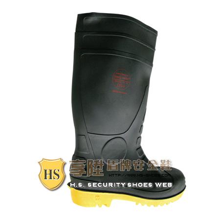 HS盾牌 高統型安全鞋(602)
