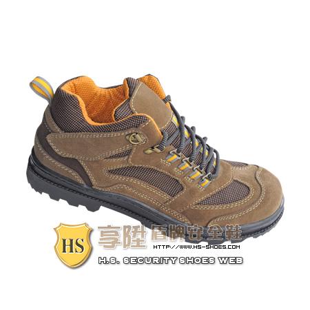 HS盾牌 高統型安全鞋(901)